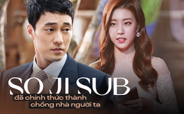 Nóng: So Ji Sub tuyên bố đã chính thức kết hôn cùng nữ thần phát thanh viên kém 17 tuổi đài SBS vào hôm nay!