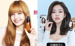 Nâng Jennie quá đà mà ghẻ lạnh Lisa, hãng mỹ phẩm bị cộng đồng fan Black Pink kêu gọi tẩy chay rầm rộ