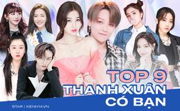 """Top 9 debut chính thức của """"Thanh Xuân Có Bạn"""": Visual ngút ngàn, drama rợp trời tài năng đi liền với thị phi"""