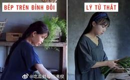 """Nghi vấn một kênh Youtube ẩm thực của Việt Nam """"đạo nhái"""" Lý Tử Thất bị netizen Trung Quốc lên án gay gắt, lọt hẳn top 1 tìm kiếm weibo"""