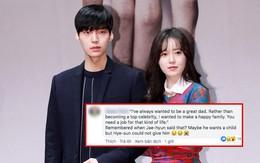 """Netizen choáng váng vì tin Goo Hye Sun và Ahn Jae Hyun ly hôn: """"Có lẽ anh ta muốn có con, Goo Hye Sun lại không thể cho"""""""
