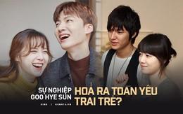 """Goo Hye Sun: Nàng Cỏ đa tài của """"Vườn Sao Băng"""" và cuộc hôn nhân từng đẹp như cổ tích"""