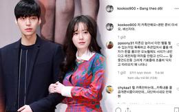 """Sáng ra đã """"chiến"""" nhau: Ahn Jae Hyun ấm ức dọa sẽ tung đoạn chat, Goo Hye Sun đáp trả """"Tôi đâu dùng ứng dụng chat"""""""