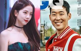 HOT: Nữ thần Jisoo (BLACKPINK) dính tin đồn hẹn hò cầu thủ đào hoa nhất xứ Hàn, lặn lội sang Anh chỉ để cổ vũ?