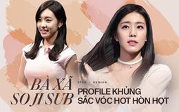 """Nữ MC đài SBS """"cướp"""" đi trái tim đại nam thần So Ji Sub: Profile quá khủng, lọt top mỹ nhân vì nhan sắc, body siêu hot"""