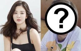 Giữa lùm xùm tái hợp với Hyun Bin, Song Hye Kyo chính thức khẳng định tình yêu của mình cho 1 nhân vật đặc biệt