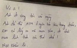 Chồng đi công tác để thẻ ATM ở nhà cho vợ đi shopping nhưng xem qua mật khẩu đến sinh viên đại học cũng phải quỳ lạy