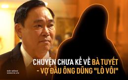 """Chuyện chưa kể về bà Trần Thị Tuyết - người vợ đầu vừa mất của đại gia Huỳnh Uy Dũng: """"Chị ấy rất tốt, ngày nghe tin ly hôn... ai cũng sốc"""""""