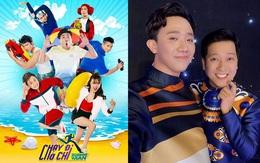 Trường Giang sẽ thay thế Trấn Thành ở Running Man Vietnam mùa 2?