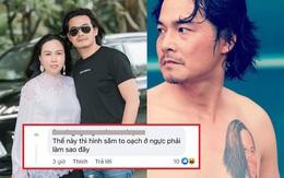 """Quách Ngọc Ngoan và Phượng Chanel """"đường ai nấy đi"""", netizen lo hình xăm mặt người tình trên ngực giờ anh xử lý sao ta?"""