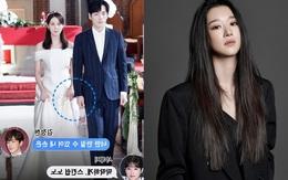 Hot: Kim Jung Hyun lộ lý do xa lánh Seohyun là do bạn gái cũ Seo Ye Ji điều khiển