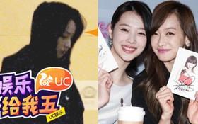 Victoria f(x) khóc sướt mướt, xuất hiện tiều tuỵ khi chật vật bay sang Hàn Quốc để nhìn mặt Sulli lần cuối