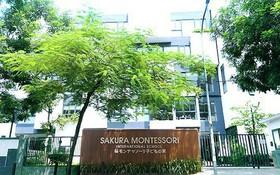 """Vụ trường nhắn tin """"Con đã đến lớp"""" dù đang ăn sáng với bố: Phản hồi khó hiểu từ Trường Mầm non Sakura Montessori"""