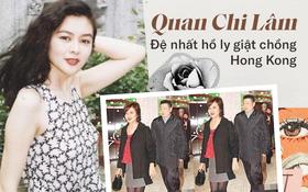 Quan Chi Lâm: Hồ ly giật chồng số 1 Hong Kong và quá khứ tiểu tam lẫy lừng, về già sống cô độc bên khối gia sản kếch xù