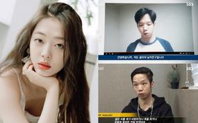 """SBS hé lộ cuộc điều tra về """"bạn trai"""" Sulli sau vụ tự tử: Nam BJ gây phẫn nộ với clip khóc thương và lật mặt sau đó"""