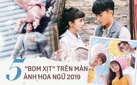 """5 bom xịt truyền hình Hoa Ngữ 2019: Bạch Phát bị chê """"ỏng eo"""", Thần Tịch Duyên nghi ngờ """"copy"""" bom tấn của Dương Mịch"""