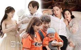 Chớp mắt dàn idol Hàn đình đám đã làm cha mẹ hết rồi: Wonder Girls - After School chưa bất ngờ bằng nữ thần Kpop