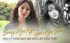 Tình cảnh trái ngược Song Hye Kyo và Goo Hye Sun hậu ly hôn: Người tậu villa siêu sang ở tạm, kẻ phải đi đòi tiền nhà