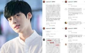 """Động thái ngầm của Ahn Jae Hyun khi bị netizen """"ném đá"""": Xóa bình luận, ai dè còn chịu hậu quả nặng nề hơn"""