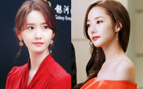 NÓNG: AAA 2019 tại Việt Nam chính thức công bố line up đầu tiên, Yoona, Park Min Young và sao nào xác nhận tham gia?