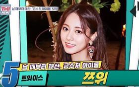 """Đài Mnet gọi tên 7 Idol Kpop """"ngậm thìa vàng"""" từ nhỏ, JYP có đến 3 đại diện"""