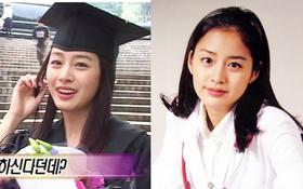 Nhan sắc thật của Kim Tae Hee hồi học đại học: Thần thánh đến mức nào mà khiến cả trường bị choáng?