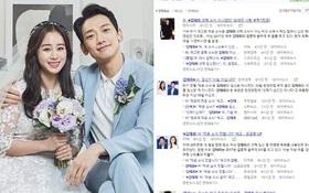 """HOT: Bi Rain lên top 1 Naver vì tin đồn có con thứ 3 với Kim Tae Hee, tất cả bắt nguồn từ bài đăng úp mở của """"chính chủ"""""""