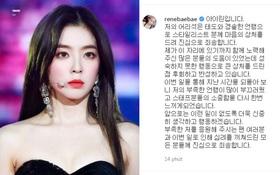 Phốt chấn động Kpop: Nữ thần Irene (Red Velvet) thừa nhận lăng mạ BTV nổi tiếng suốt 20 phút, đăng tâm thư xin lỗi