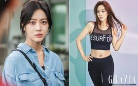 """Sở hữu làn da đẹp không tì vết cùng đôi chân dài """"cực phẩm"""", Jo Bo Ah chỉ trung thành với 3 tips nhỏ trong cuộc sống"""