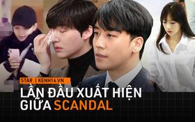 Sao thế giới gây bão khi lộ diện giữa tâm scandal: Taeyeon khóc nức nở, Seungri trang điểm kỹ, Lý Tiểu Lộ tỉnh bơ vui vẻ