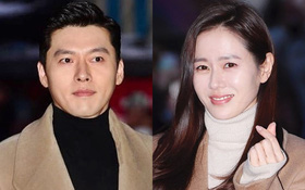 Seo Ye Jin and Hyun Bin have double jackets at the