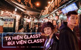 Đoán xem, Tầng lớp Itaewon mà có bản Việt Nam thì sẽ là Tạ Hiện hay Bùi Viện?