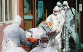 Hàn Quốc có ca tử vong thứ 2 vì nhiễm virus corona, từng được điều trị tại bệnh viện ở ổ dịch Cheongdo