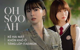 Oh Soo Ah - Kẻ hai mặt khốn khổ nhất Tầng Lớp Itaewon: Đường nghĩa đường tình, chọn cửa nào cũng khó!