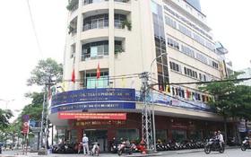 Hiệu trưởng, phó hiệu trưởng trường ĐH Ngân hàng TPHCM bị đình chỉ công tác