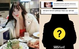 NÓNG: Nữ diễn viên Hàn bị tố là tú bà, lừa nạn nhân bán dâm tại Philippines, danh tính bị hé lộ vì là vợ cũ tuyển thủ cầu lông quốc gia