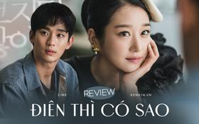 """Điên Thì Có Sao: Màn tái xuất hạng """"kim cương"""" siêu lạ của Kim Soo Hyun, nữ chính gây sốt đổ ngôi """"điên nữ"""" trong nháy mắt"""