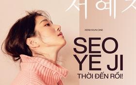 """Seo Ye Ji - """"nàng thơ"""" mới của Kim Soo Hyun: Đoá hoa nở muộn đã đến ngày toả hương ở """"Điên Thì Có Sao"""""""