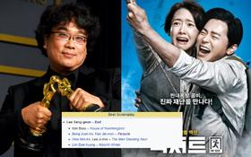 CHẤN ĐỘNG Baeksang 2020: Parasite trượt giải bự vào phim của Yoona, Bong Joon Ho cũng hụt luôn giải đạo diễn xuất sắc nhất?