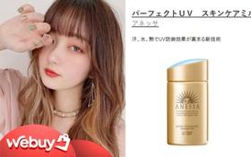 """8 món skincare bán chạy nhất Nhật Bản: Toàn loại chất lượng, xuất sắc nhất là kem chống nắng """"quốc dân"""" ai cũng biết"""