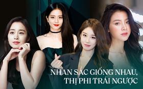 """5 cặp mỹ nhân giống nhau nhưng đời tư trái ngược: Jisoo - Baifern quá sốc, cặp của Song Hye Kyo như """"trúng lời nguyền"""""""