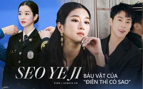 """Báu vật """"Điên thì có sao"""" Seo Ye Ji: Du học sinh nói được 4 thứ tiếng đến nàng thơ của Kim Soo Hyun, hẹn hò cả Yunho (DBSK)?"""