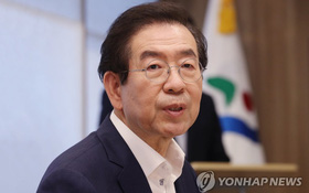 Nóng: Con gái Thị trưởng Seoul báo tin bố mất tích, để lại lời cuối 'như di chúc' và tắt điện thoại