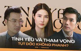 Tình Yêu và Tham Vọng tụt dốc không phanh: Diễn viên đẹp đến mấy nhưng tình tiết nhạt nhòa thế này cũng chịu thua!