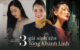Không hẹn mà gặp, 3 gái xinh có tên Tống Khánh Linh đều sở hữu trọn combo xinh đẹp + giỏi giang