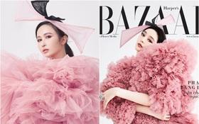 """Đã cosplay Phạm Băng Băng bất thành, vợ 2 Minh Nhựa còn bị thợ làm tóc hại với mái tóc """"lá dừa"""" khó hiểu"""