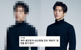 NÓNG: Kim Seon Ho bị bại lộ là tài tử ép bạn gái phá thai chỉ vì 1 bức ảnh, Hometown Cha-Cha-Cha dính liên hoàn phốt