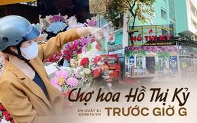 """Chợ hoa lớn nhất Sài Gòn trước giờ G 20/10: Bó hoa style Hàn Quốc """"tệ lắm"""" cũng 400k, người bán nơm nớp vì """"hàng nhiều - khách ít"""""""