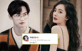 CHOÁNG: Dương Mịch đang hẹn hò với mỹ nam sinh năm 2002 đáng tuổi con, cặp đôi hơn kém nhau tới 16 tuổi?