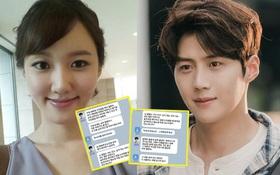 """Đây là toàn bộ tin nhắn """"bóc trần"""" bạn gái cũ của Kim Seon Ho nói dối và ngoại tình, netizen choáng vì 1001 chi tiết lắt léo"""